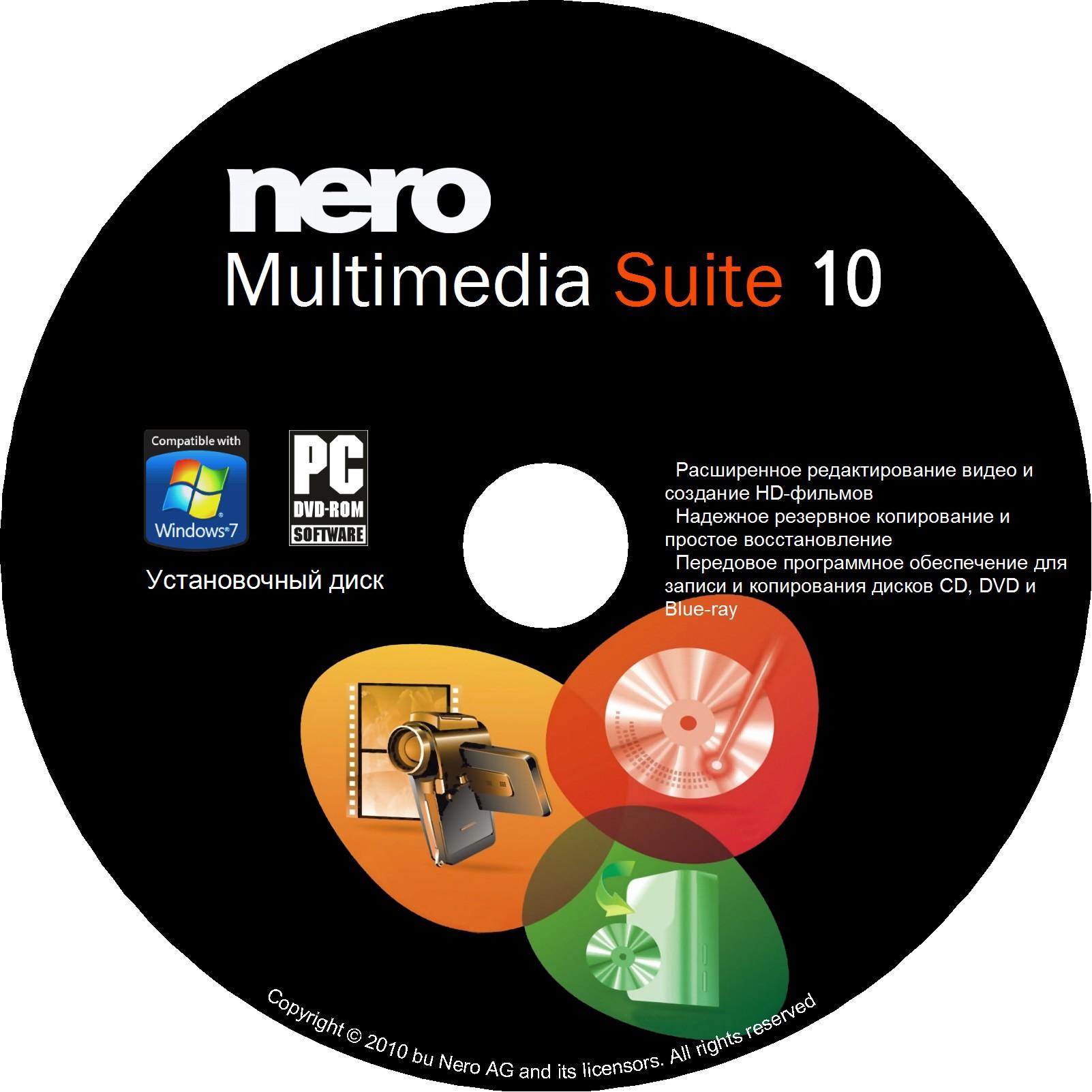 Nero multimedia suite 10 video editing tutorial