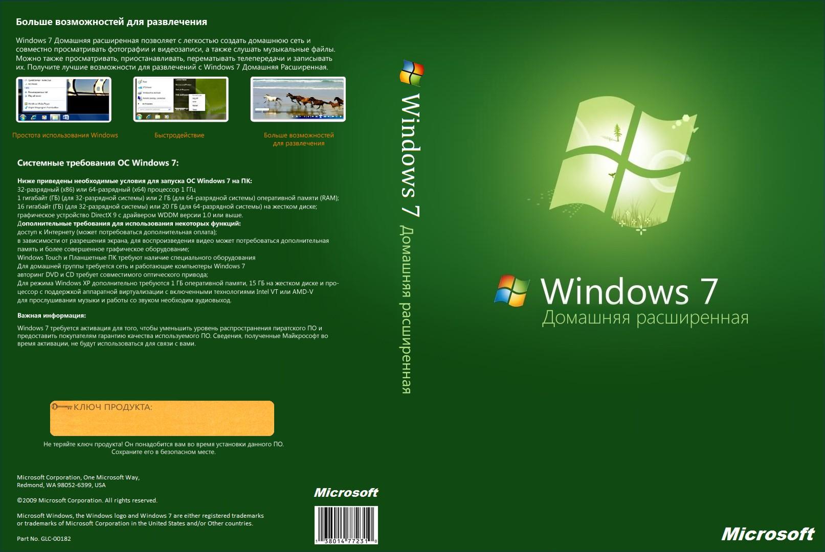 Оригинальные <b>iso</b>-образы <b>Windows</b> <b>Vista</b> - скачать торрент